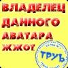 Аватар для Александр Пыхачев